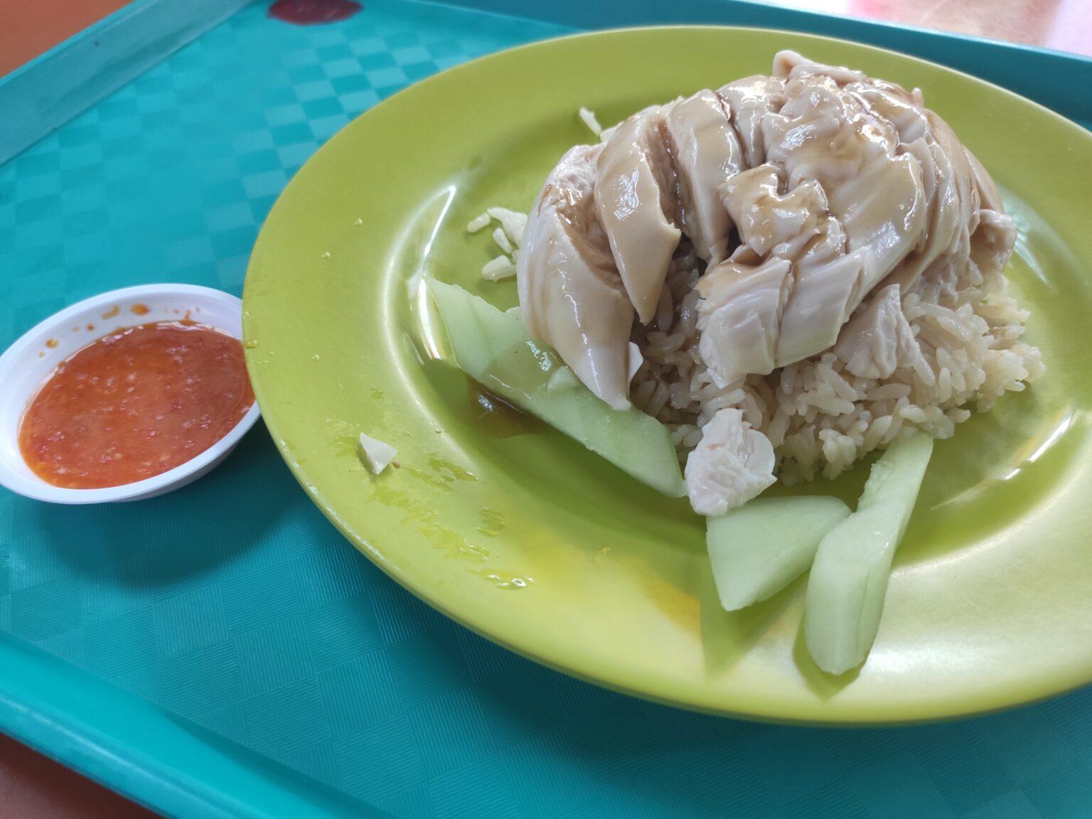 Review: Tian Tian Hainanese Chicken Rice (Singapore)