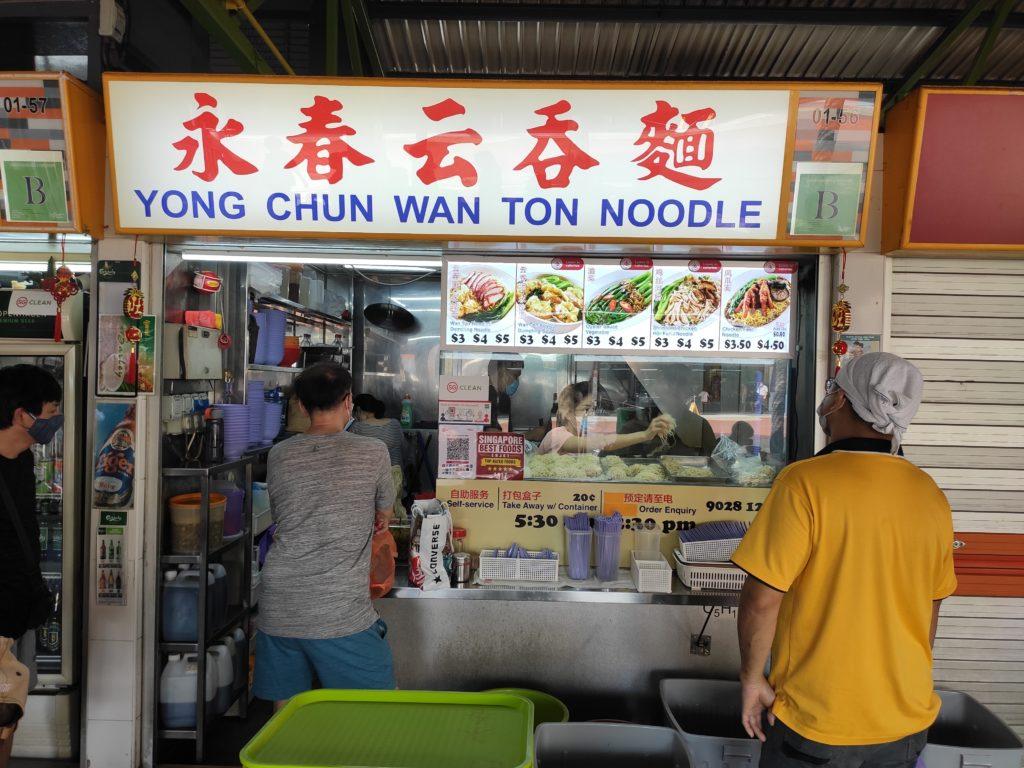 Yong Chun Wan Ton Noodle Stall