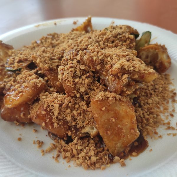 Review: 28 Rojak (Singapore)