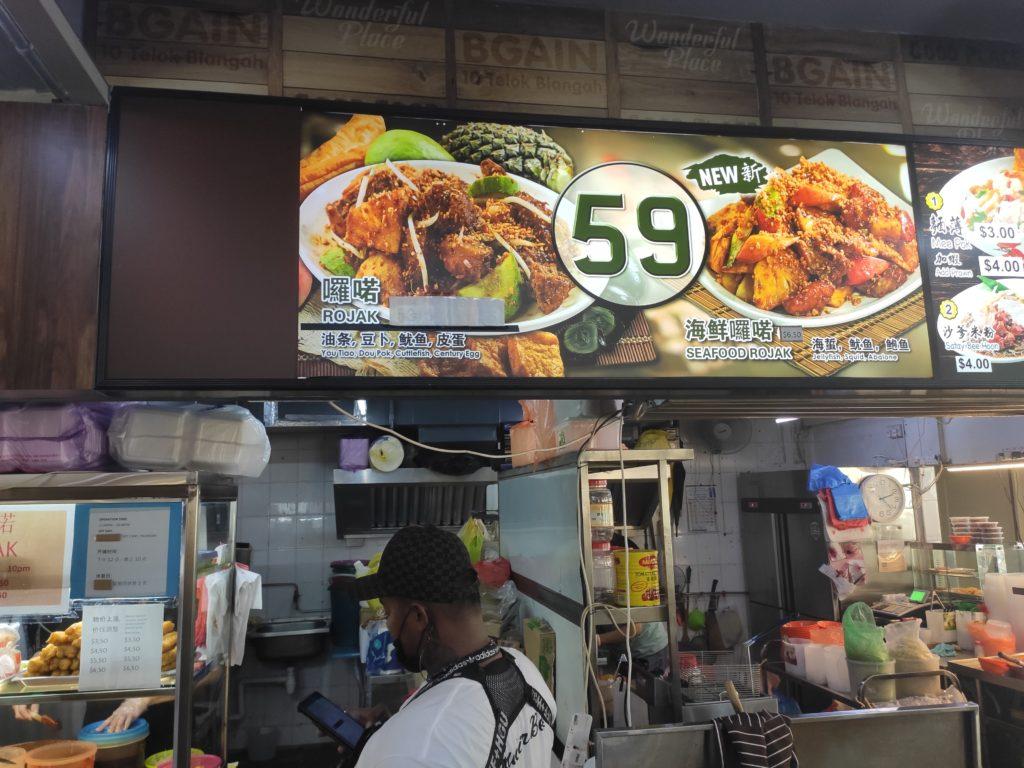 59 Rojak Stall
