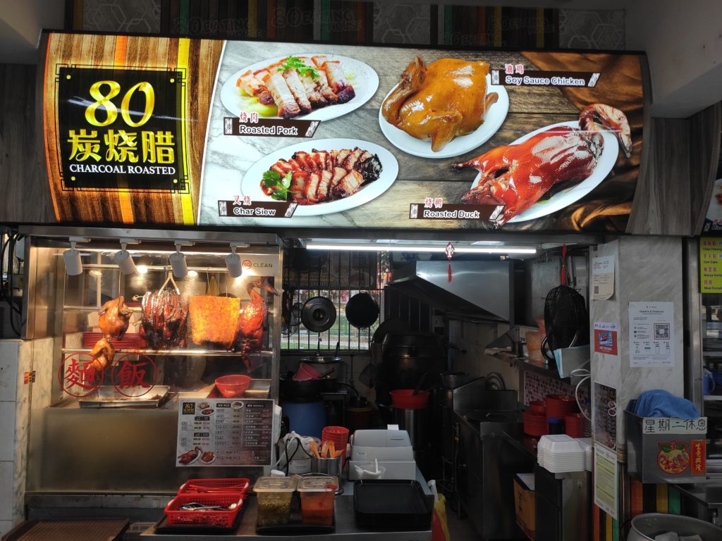 80 Charcoal Roasted Stall