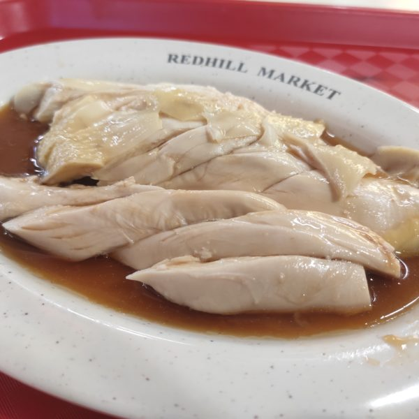 Review: Ah Liong's Ultimate Kampong Chicken Rice (Singapore)