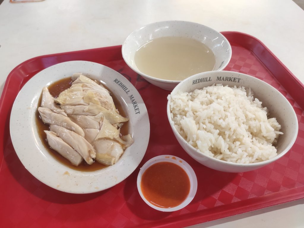 Ah Liong's Ultimate Kampong Chicken Rice: Chicken Rice with Soup