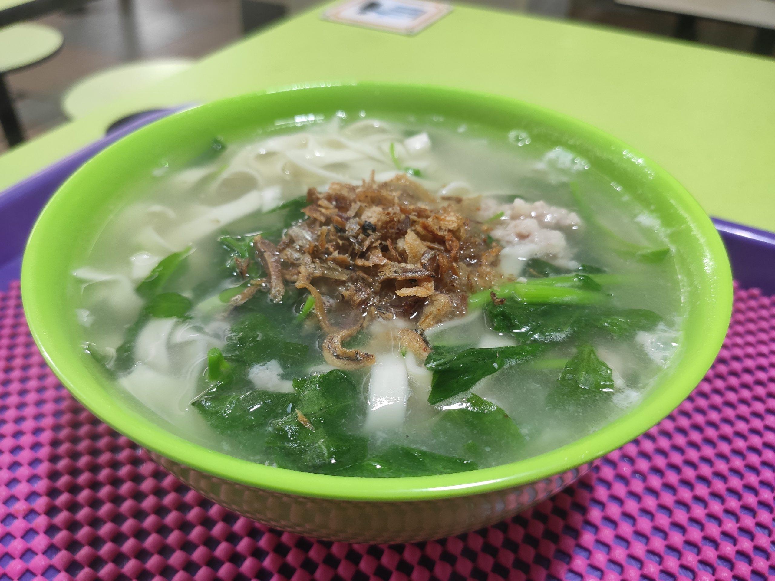 Ah Mei Handmade Noodle: Ban Mian