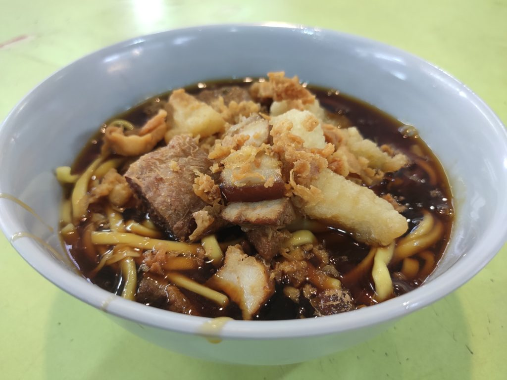 Ai Mian Zi Lor Mee: Traditional Lor Mee