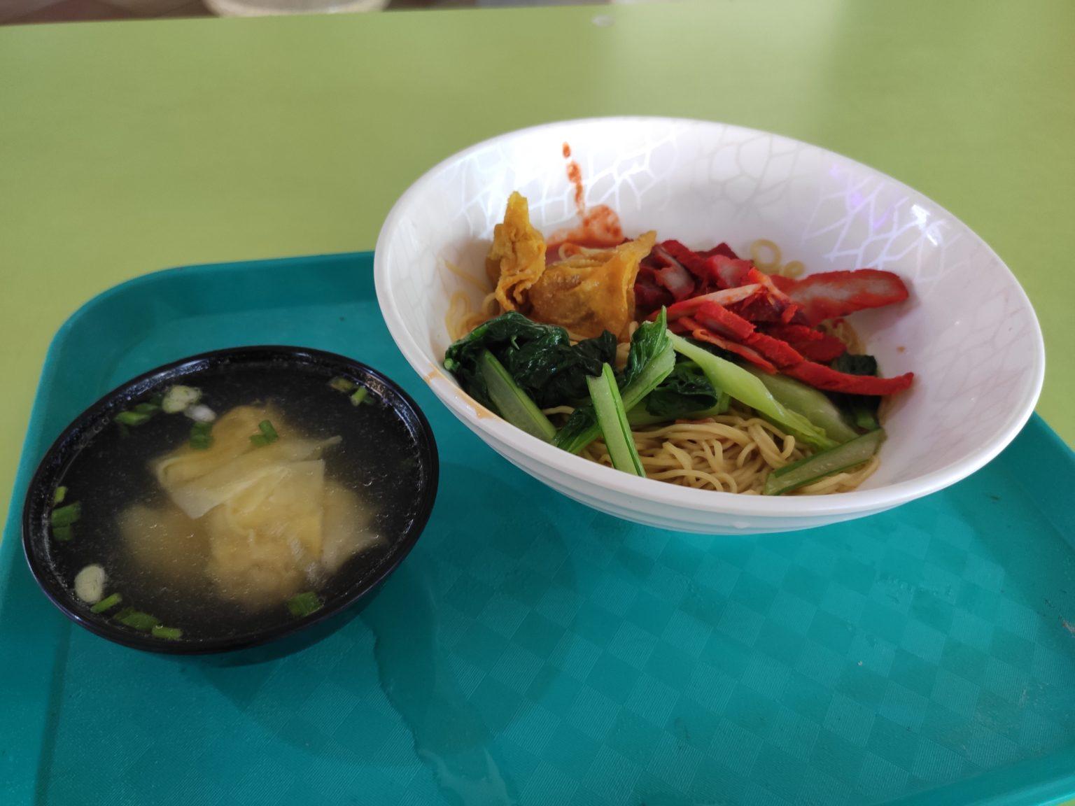 Review: Albert Centre Traditional Wanton Noodle (Singapore)