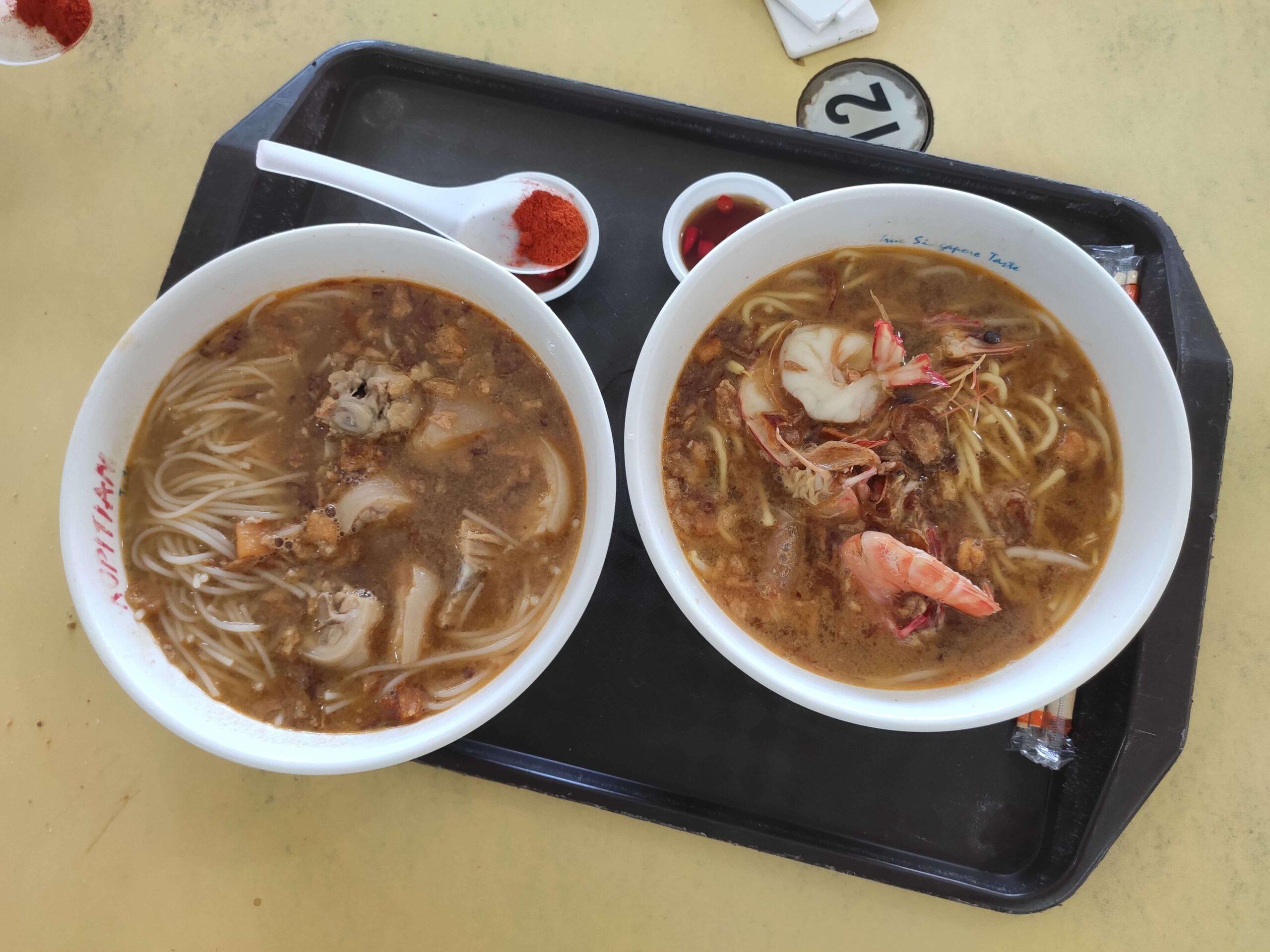 Albert Street Prawn Noodle: Pig's Tail Noodles & Prawn Noodles