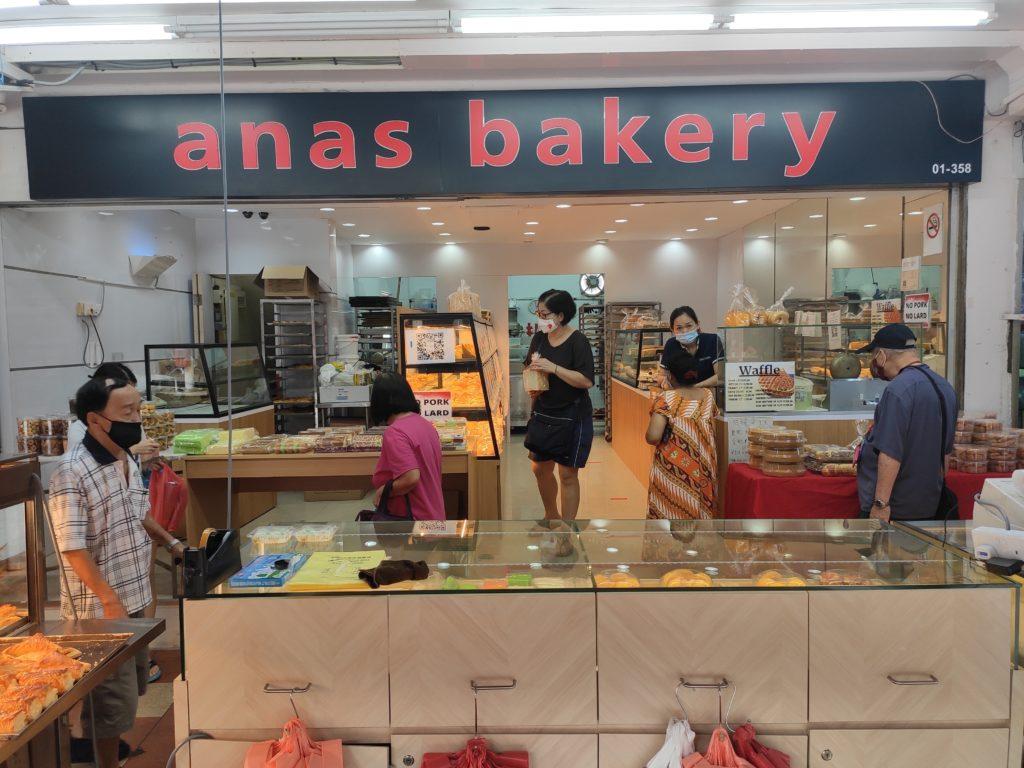 Anas Bakery: Redhill