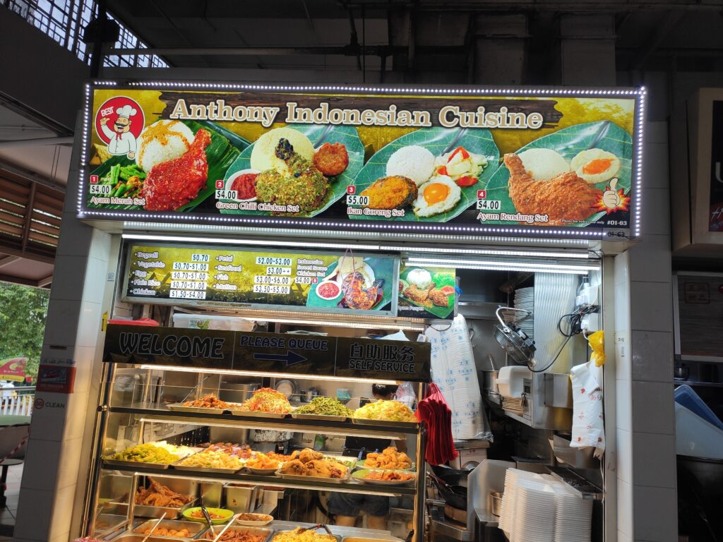 Anthony Indonesian Cuisine Stall
