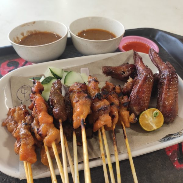 Review: Bedok 511 BBQ Chicken Wing / Soon Lee Heng Satay (Singapore)