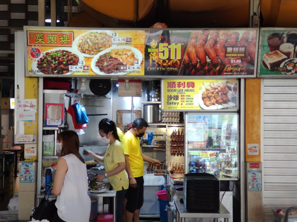 Bedok 511 BBQ Chicken Wing / Soon Lee Heng Satay: West Coast Market Square