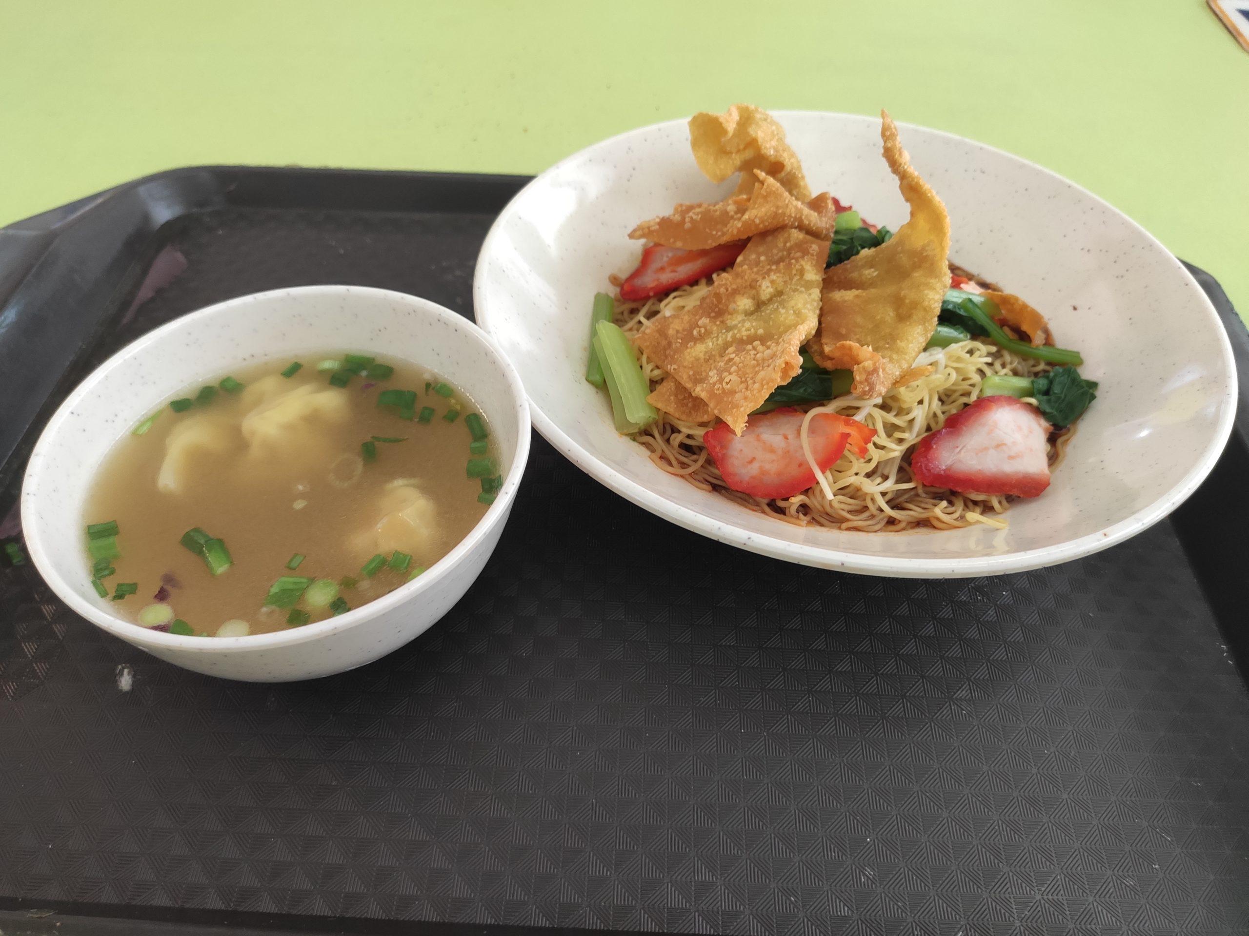 Boon Kee Wanton Noodle: Wanton Mee