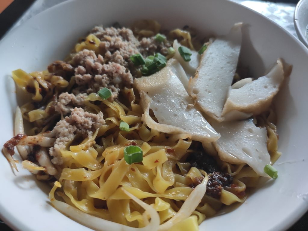 Bukit Merah View Fishball Minced Meat Noodle: Mee Pok