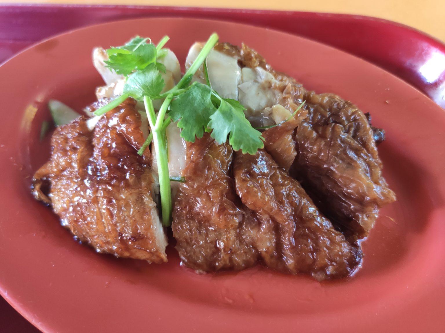 Review: Bukit Merah View Roasted Chicken Rice (Singapore)