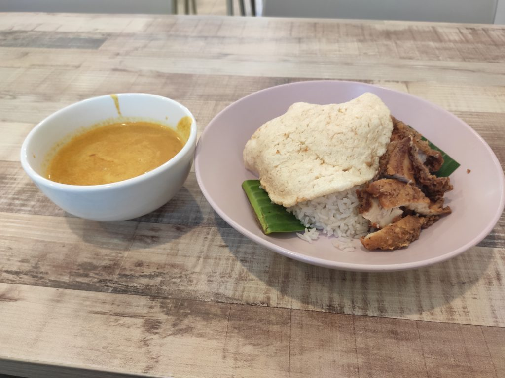 Cafe Pandan: Curry Chicken Cutlet Rice with Curry