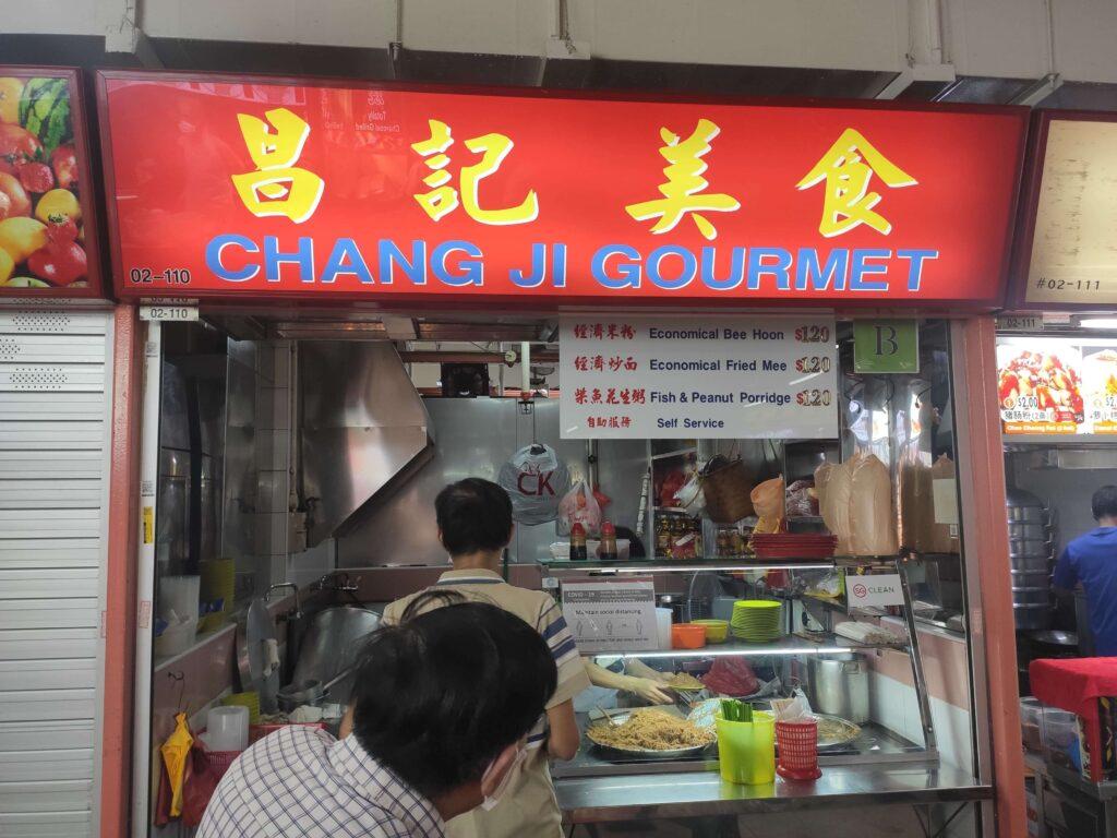 Chang Ji Gourmet Stall