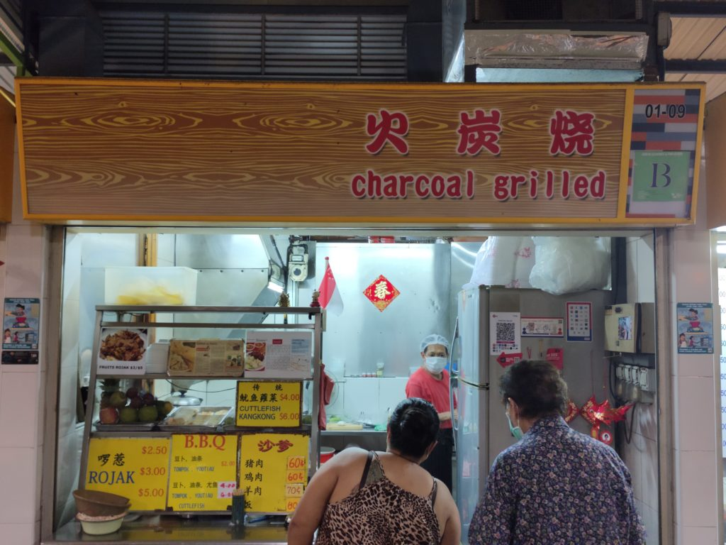 Charcoal Grilled Stall
