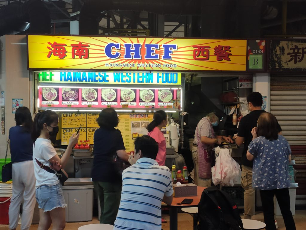 Chef Hainanese Western Food Stall