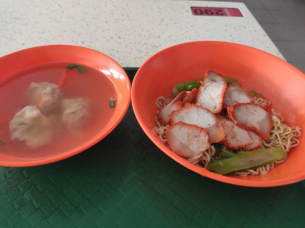 Chen Ming Ji Wanton Noodle: Wanton Noodles Set