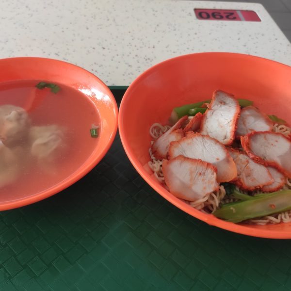 Review: Chen Ming Ji Wanton Noodle (Singapore)