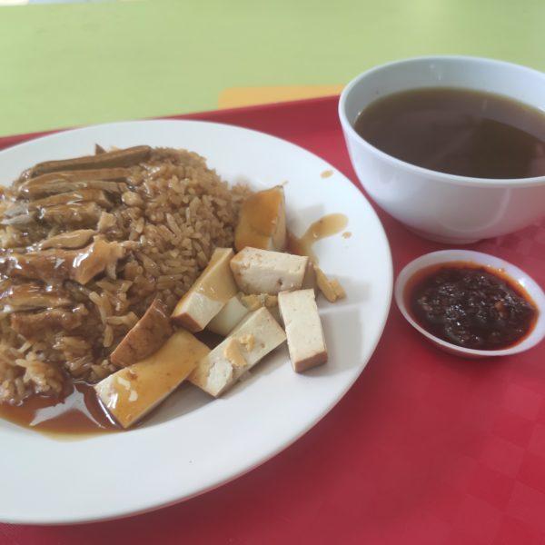 Review: Cheng Ji Lu Ya Fan Mian (Singapore)