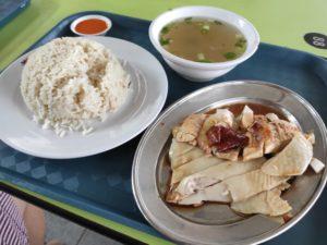 Chicken Head Chicken Rice: Hainanese Chicken & Roast Chicken with Rice & Soup
