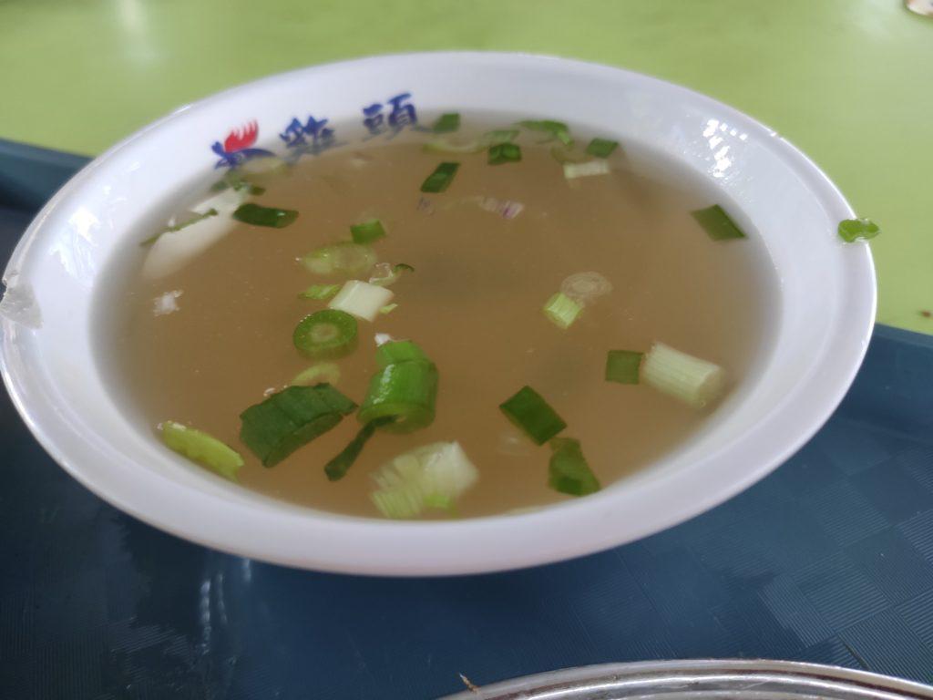 Chicken Head Chicken Rice: Soup