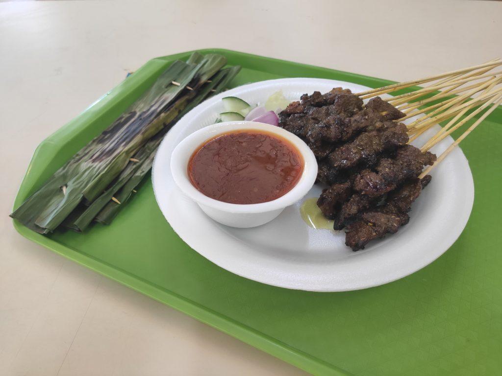 DJ Muslim Seafood & Satay: Assorted Satay with Sauce & Otah