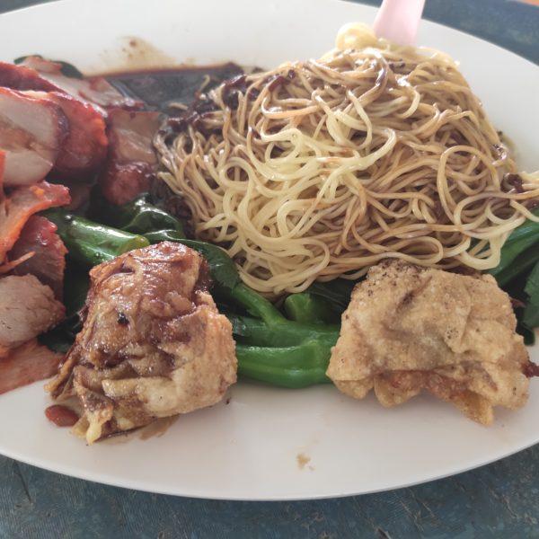 Review: Depot Road Huang Ji Yun Tun Mian (Singapore)