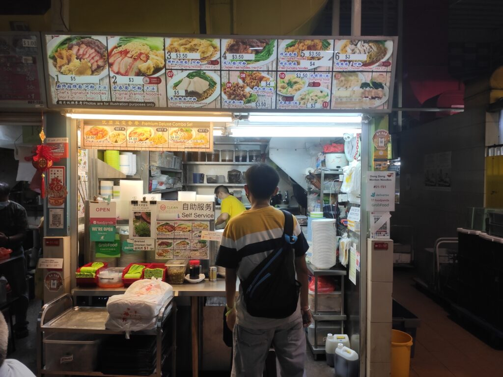Dong Dong Wanton Noodles Stall