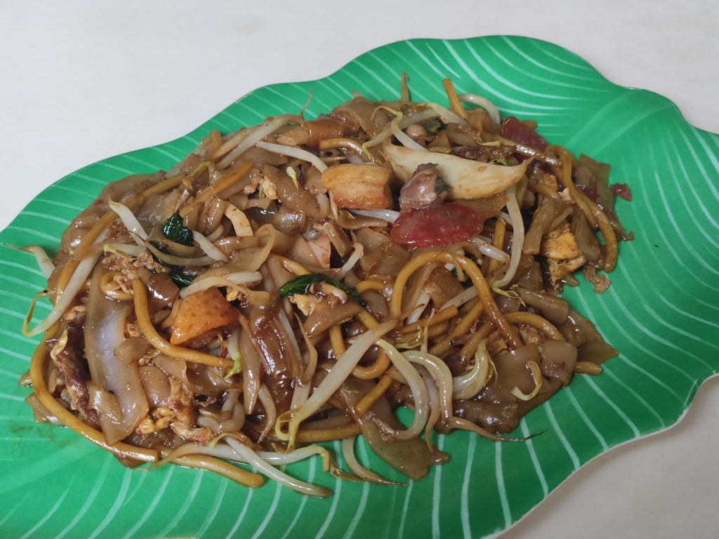 Dong Ling Fu Tanglin Halt Traditional Snacks: Fried Kway Teow