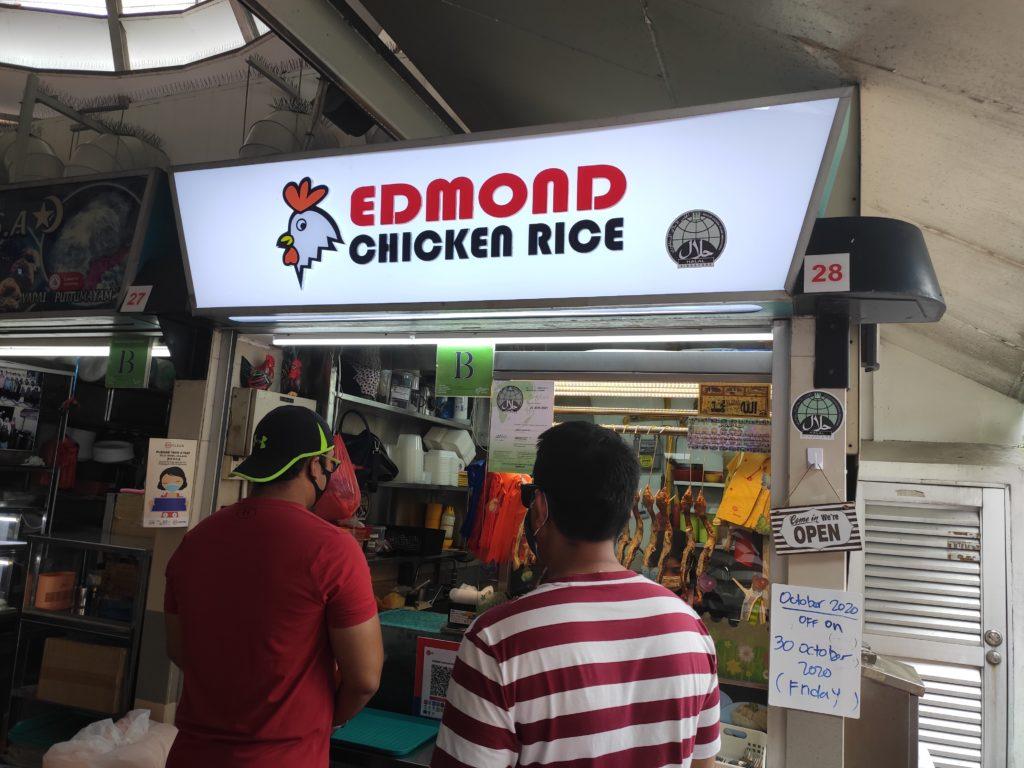 Edmond Chicken Rice: Tanglin Halt Market