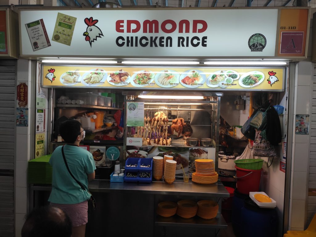 Edmond Chicken Rice: Telok Blangah Crescent Food Centre