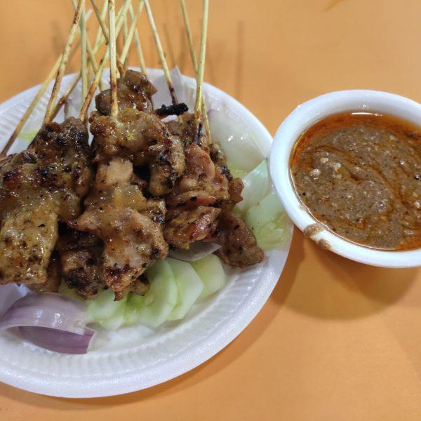 Review: Famous Satay (Singapore)