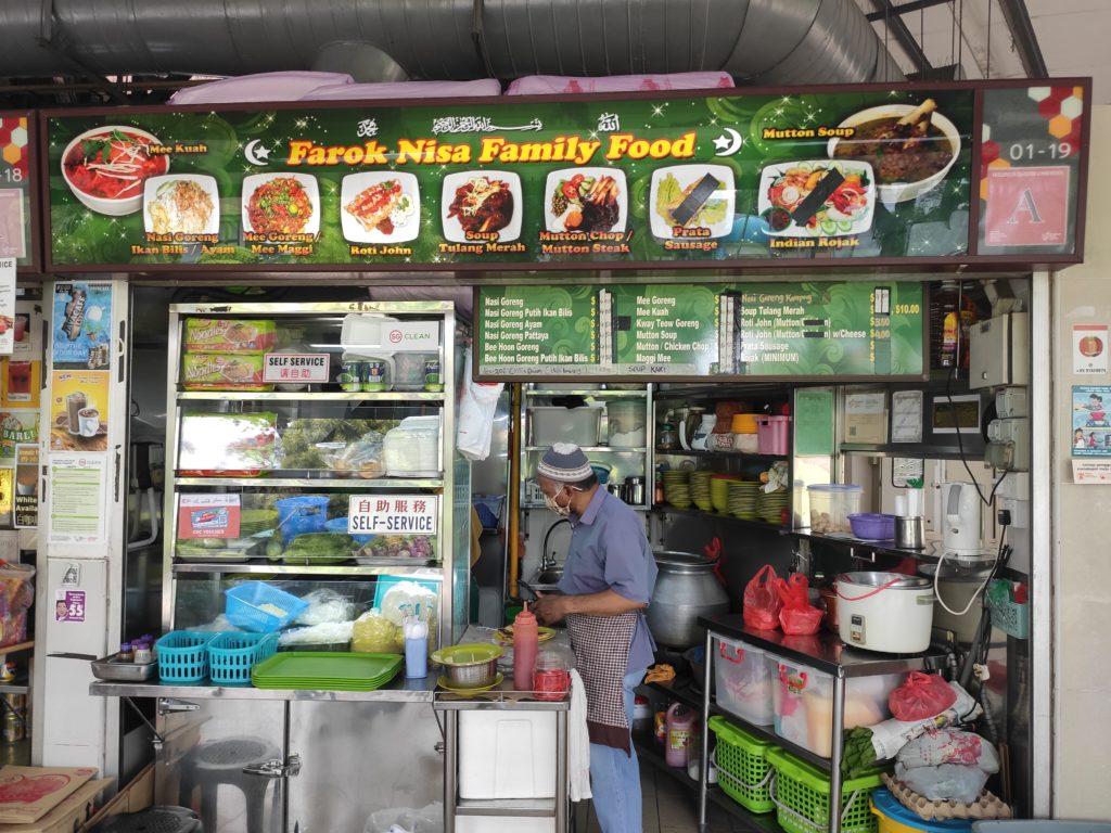 Farok Nisa Family Food Stall