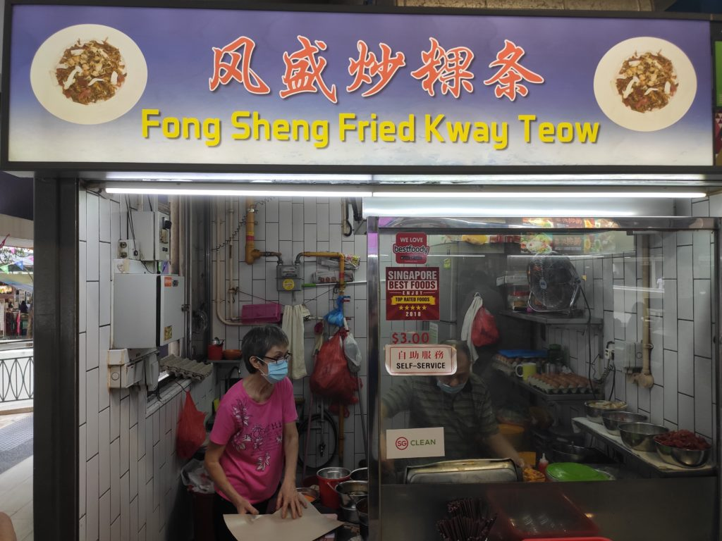 Fong Sheng Fried Kway Teow Stall