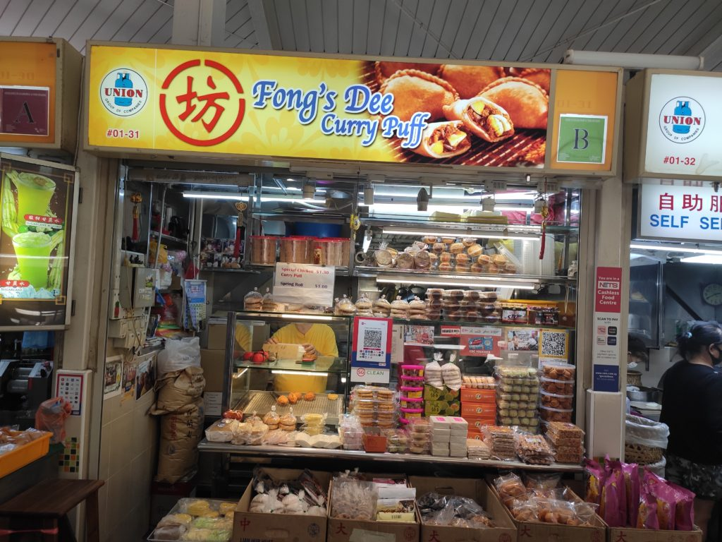 Fong's Dee Curry Puff Stall