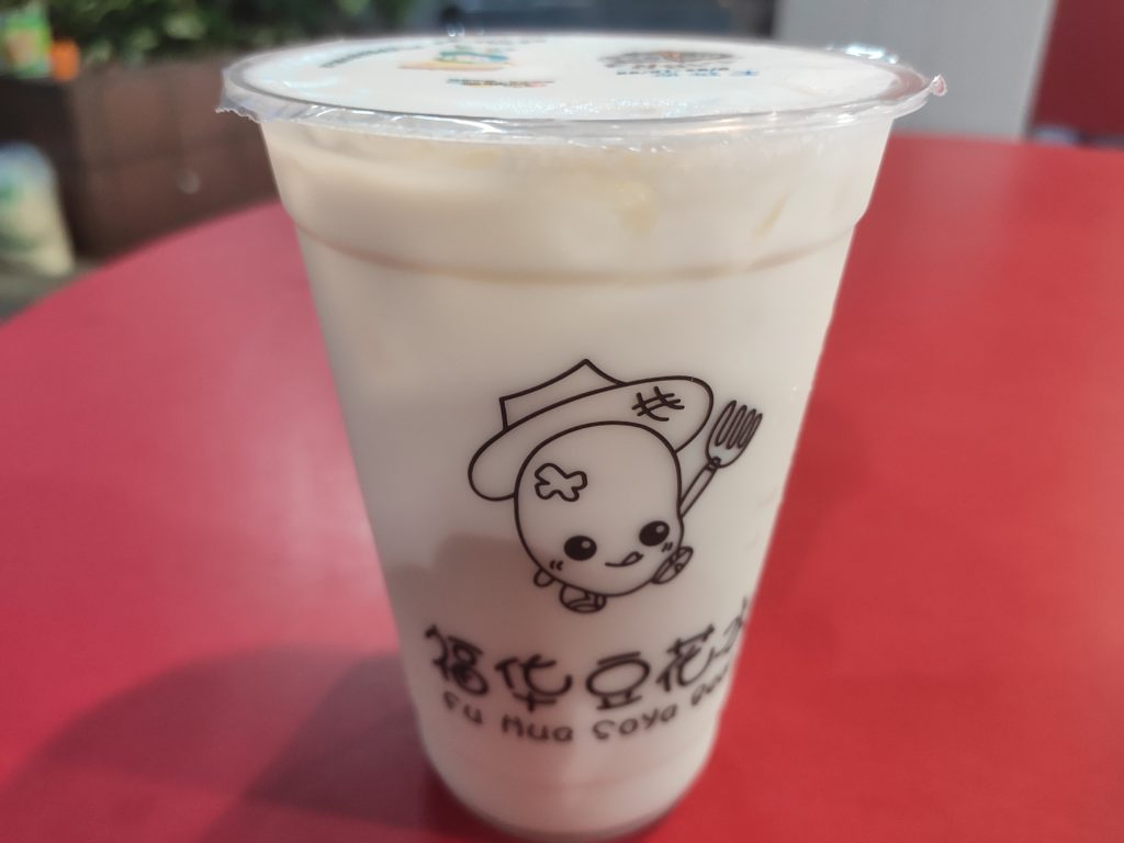 Fu Hua Soya Bean: Soya Milk Almond