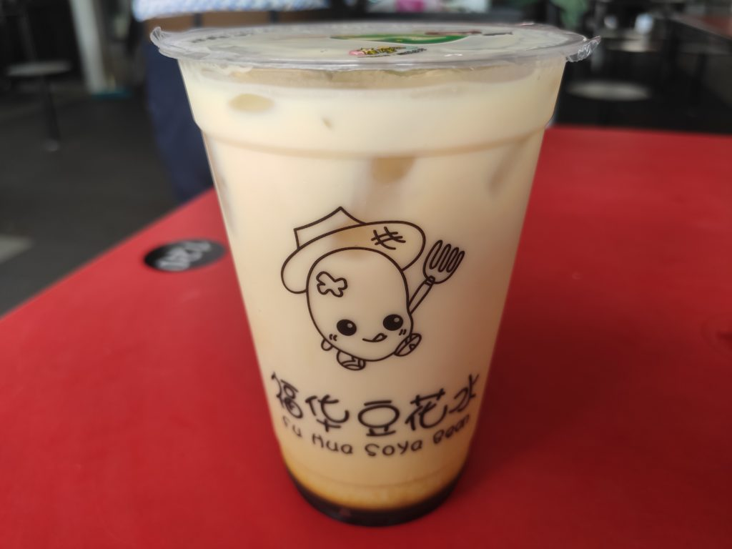Fu Hua Soya Bean: Soya Milk Gula Melaka