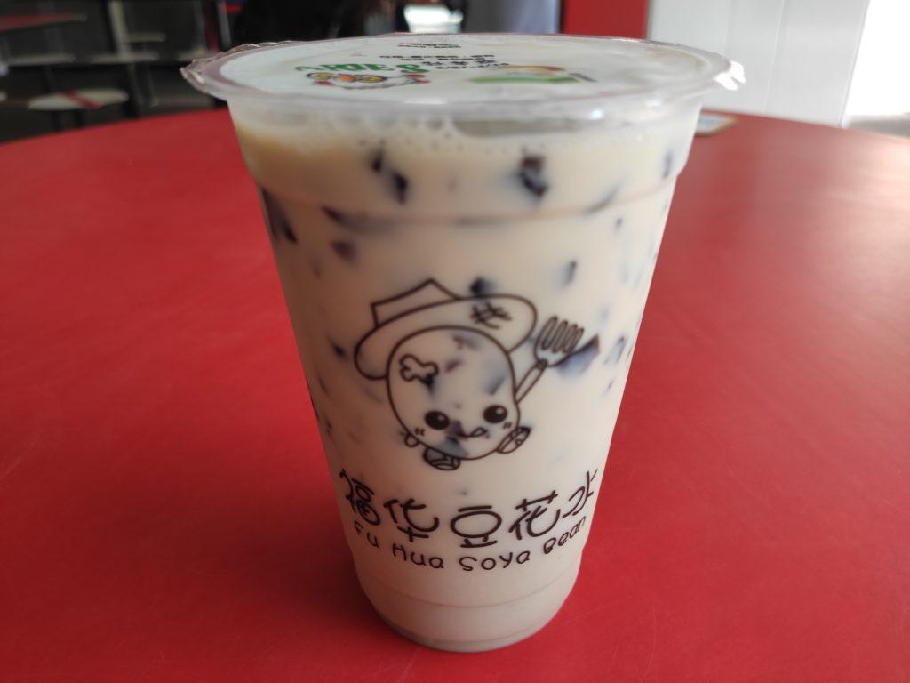 Fu Hua Soya Bean: Soya Milk with Grass Jelly