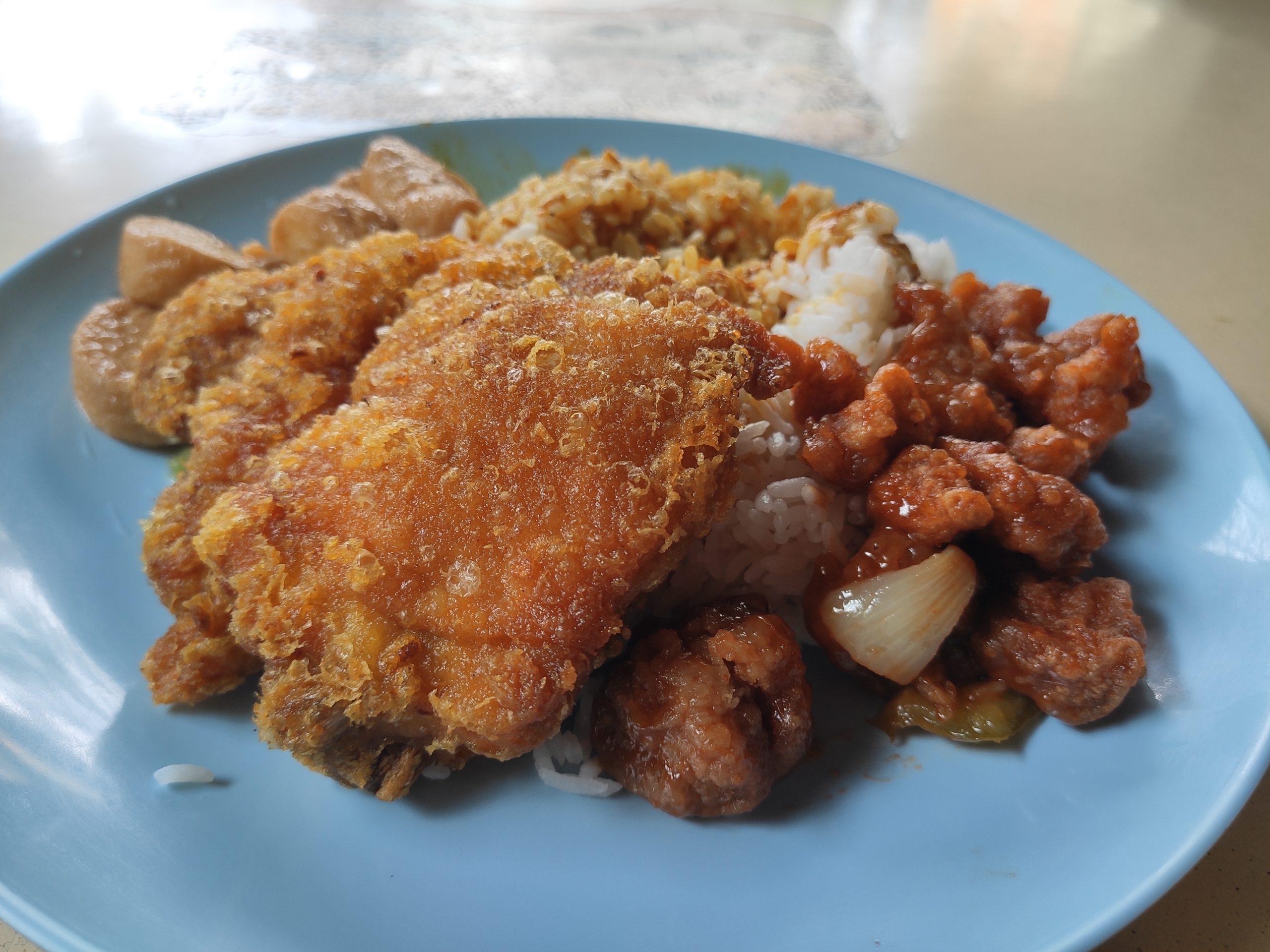 Fushan Mixed Vege Rice: Chicken Cutlet, Sweet Sour Pork, Egg Tofu