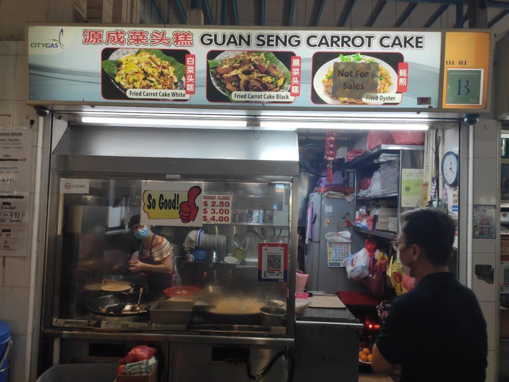 Guan Seng Carrot Cake Stall