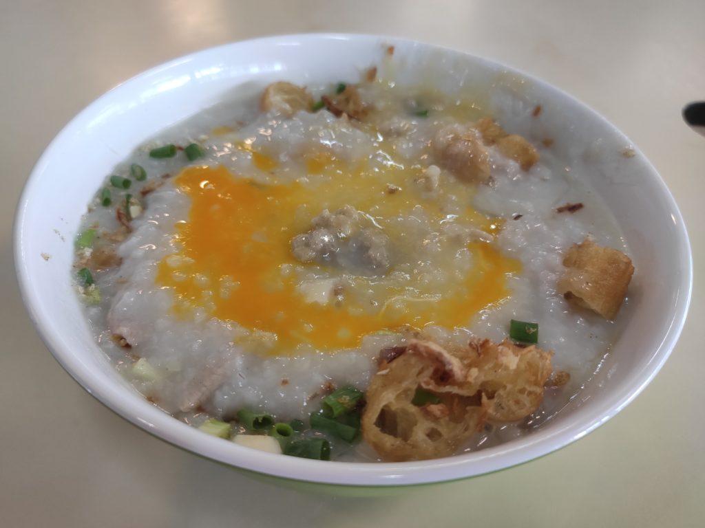 Guang Dong Porridge: Sliced Pork and Pork Balls with Egg