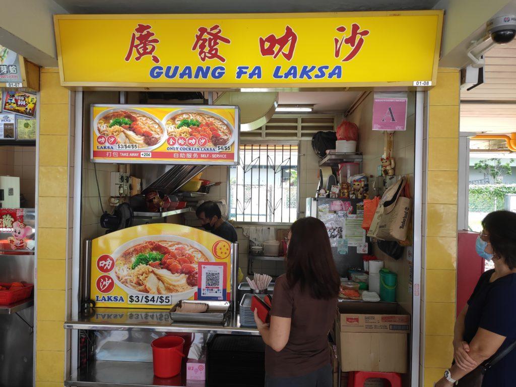 Guang Fa Laksa Stall