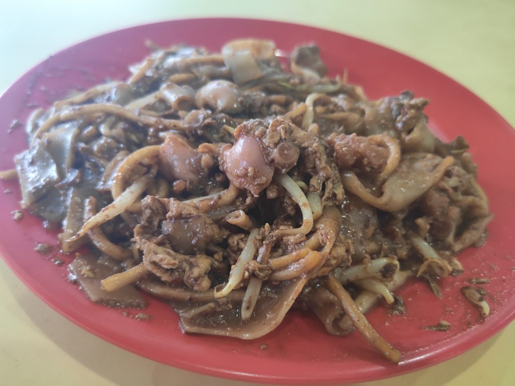 Hai Kee Teochew Cha Kuay Teow: Fried Kway Teow