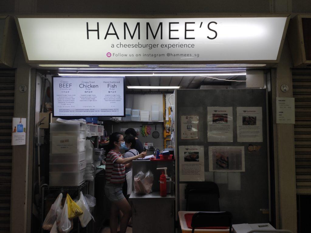 Hammee's Stall