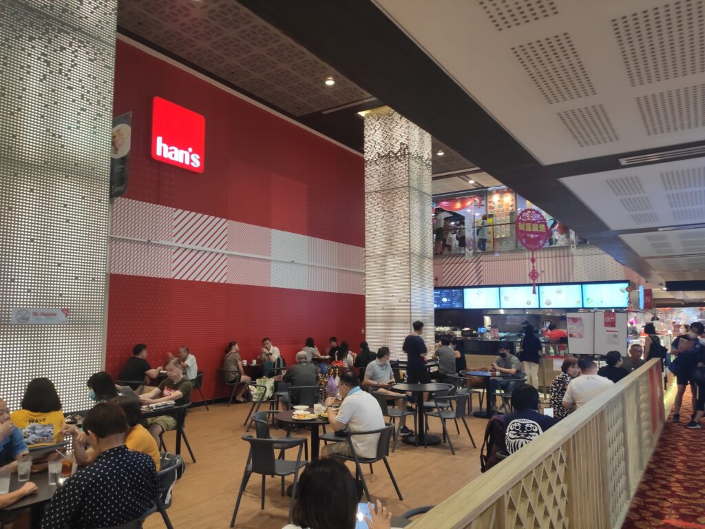 Han's: Chinatown Point
