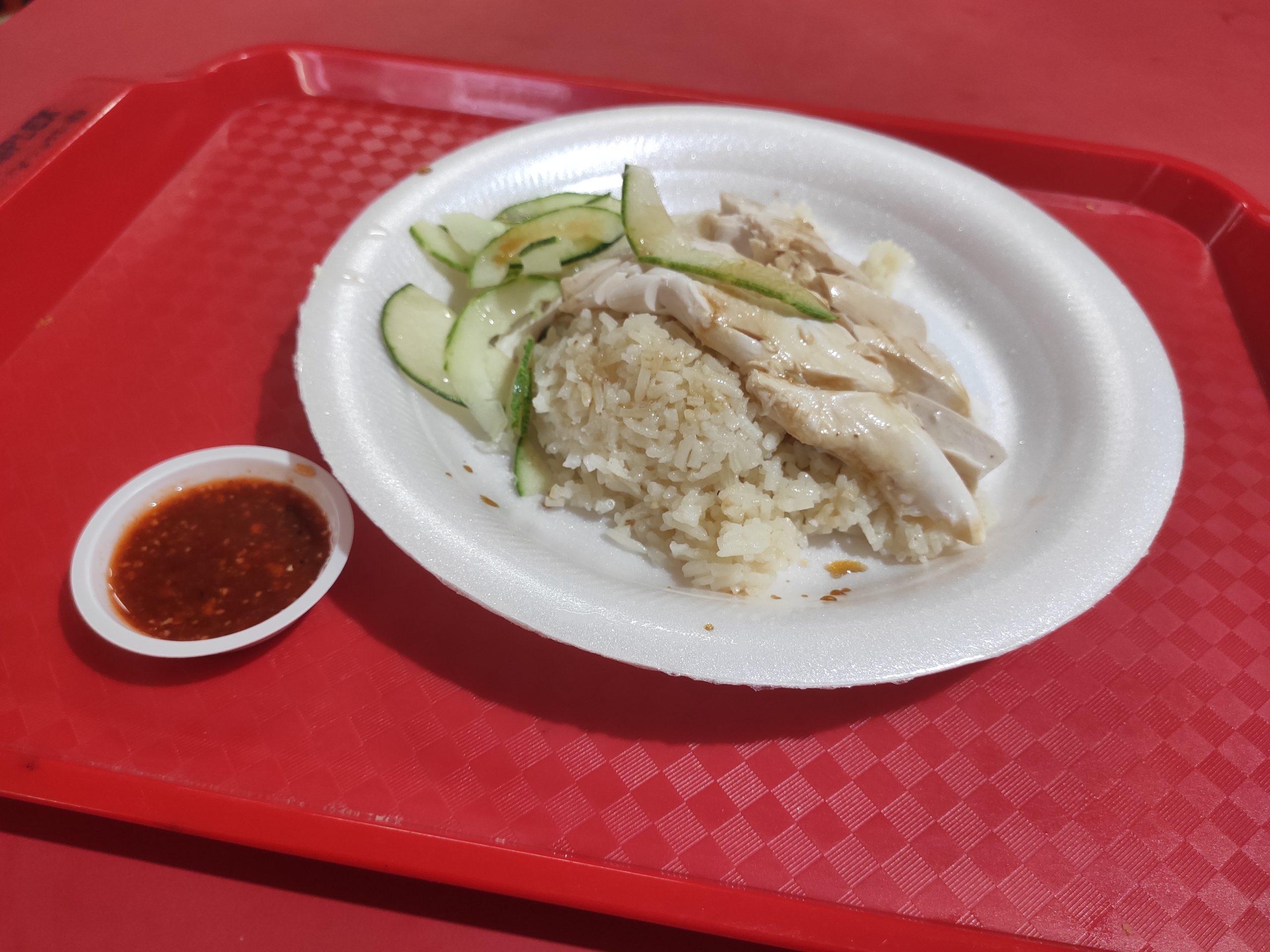 Heng Ji Chicken Rice: Hainanese Chicken Rice with Chilli