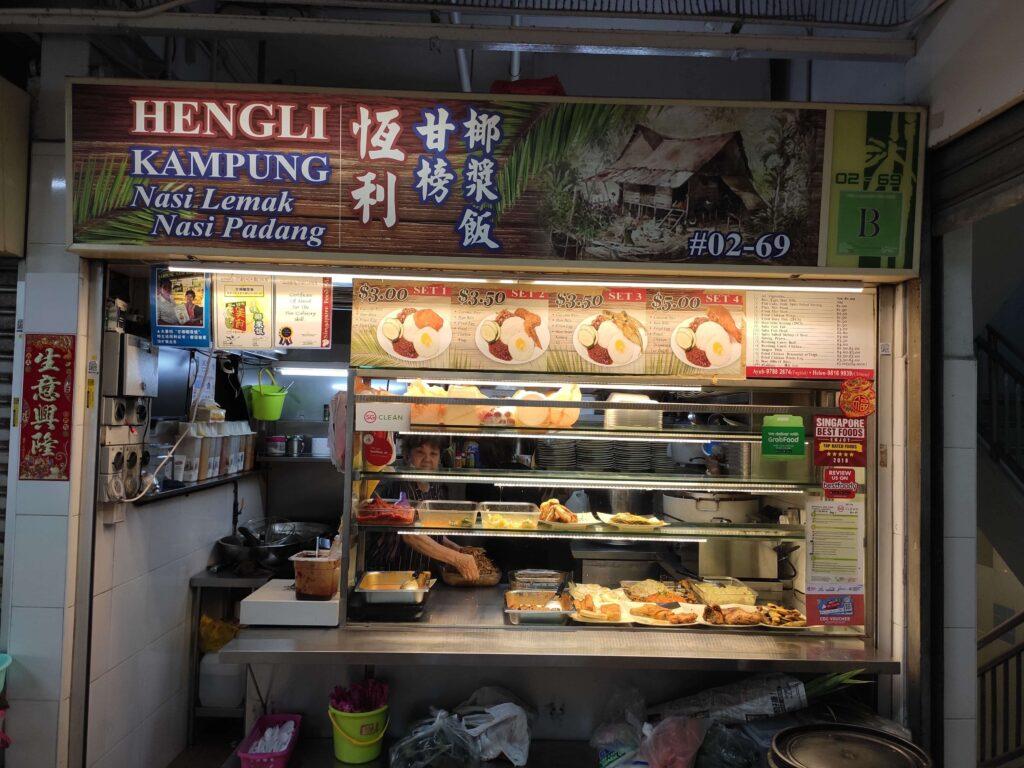 Hengli Kampung Nasi Lemak Nasi Padang Stall