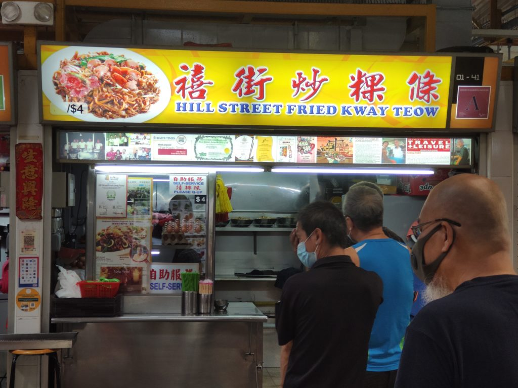 Hill Street Fried Kway Teow Bedok South Stall